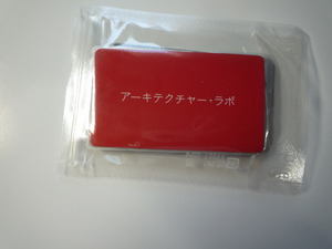P1030814.JPG