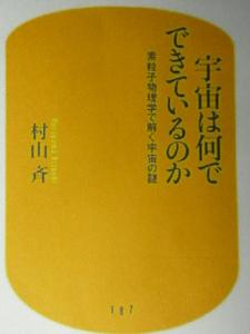 P1030893.JPG